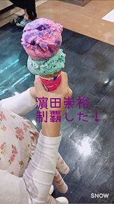 食べた!♡の画像(桐山照史 食に関連した画像)