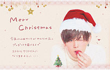 ♥︎︎ Merry Christmas 🎅🏻の画像(MERRYCHRISTMASに関連した画像)