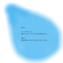 保存 or 共感 » ホ°チ ( 雑談アルヨ ) プリ画像