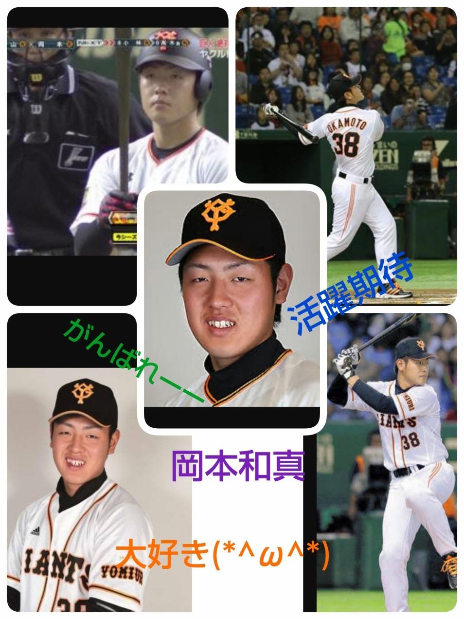 岡本和真の画像 p1_37