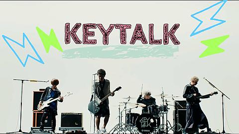 k愛するKEYTALK♥の画像(プリ画像)