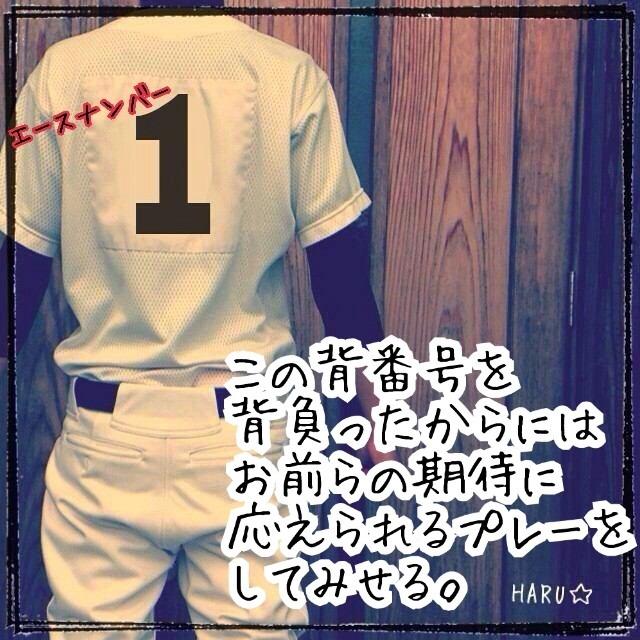 野球 背番号1[35300995]|完全無...