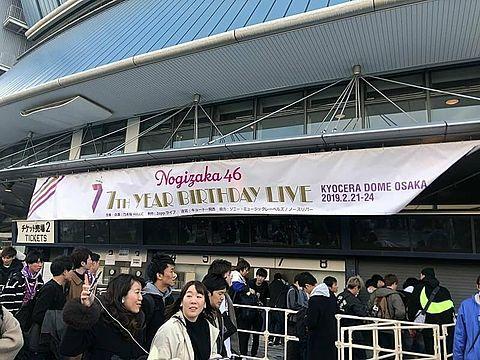 乃木坂7th year Birthday LIVEの画像(プリ画像)