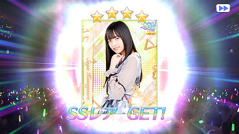 SSR!!金川沙耶ちゃん♡の画像(プリ画像)