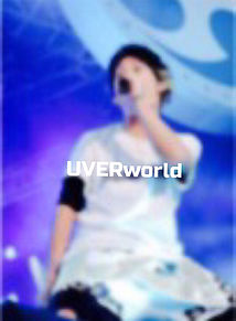 UVERworldの画像(uverworld 壁紙に関連した画像)