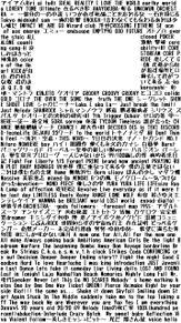 UVER&ワンオク 曲名壁紙の画像(uverworld 壁紙に関連した画像)