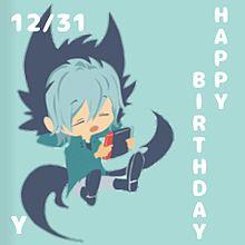 ★HAPPY BIRTHDAY★の画像(SERVAMP-サーヴァンプ-に関連した画像)