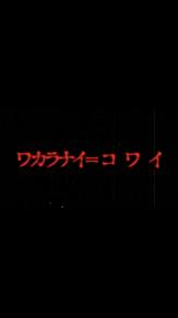 ソウルイーターの画像(阿修羅に関連した画像)