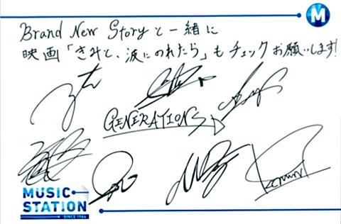 ♡GENERATIONS♡の画像(プリ画像)