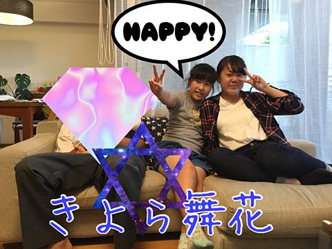 きよら舞花2の画像(プリ画像)