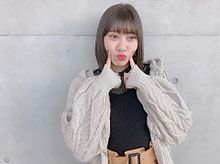 SKE48 井田玲音名の画像(SKE48に関連した画像)