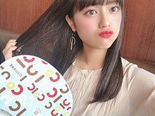 SKE48 竹内彩姫の画像(SKE48に関連した画像)