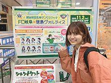 SKE48 北野瑠華 プリ画像