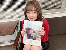 SKE48 江籠裕奈の画像(江籠裕奈に関連した画像)