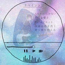 音楽の画像(ミュージックに関連した画像)
