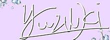 椿坂46   星野ゆずき  サインの画像(椿坂46に関連した画像)