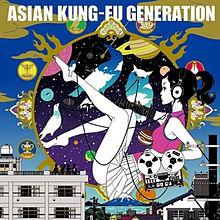 ソルファ  ASIAN KUNG-FU GENERATIONの画像(ASIAN KUNG-FU GENERATIONに関連した画像)