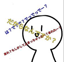 ウザイ白ごまさんの画像(ウザイに関連した画像)