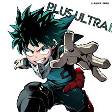 Plus ultra!!の画像(Ultraに関連した画像)