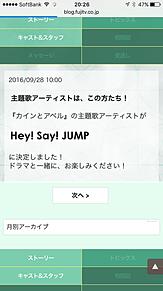 Hey! Say! JUMP   やったー!!