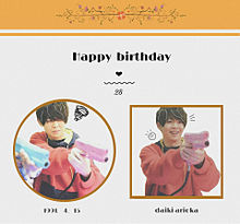 Happy birthday to daiki___ プリ画像
