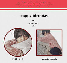 Happy birthday to ryosuke ___ プリ画像