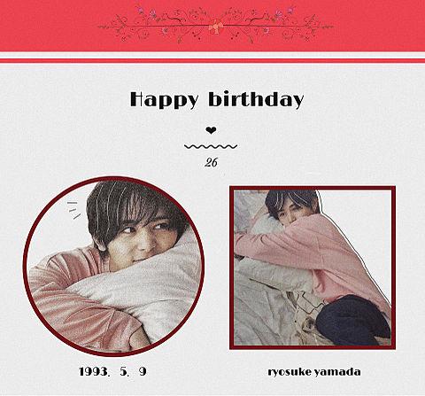Happy birthday to ryosuke ___の画像 プリ画像