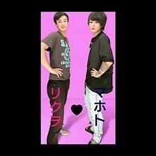マホト&リクヲの画像(プリ画像)