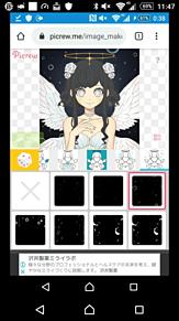まんぷくメーカー かわいい 天使ちゃんの画像(天使に関連した画像)