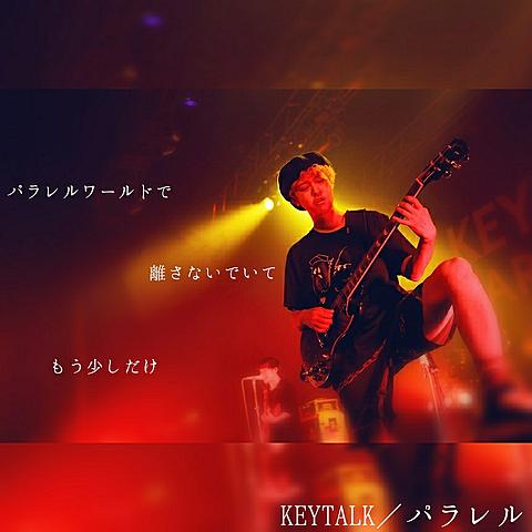 KEYTALK パラレル  武正の画像(プリ画像)