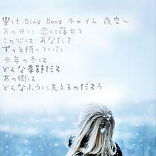 exile あなた へ 歌詞