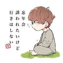 ツイートの画像(最俺に関連した画像)
