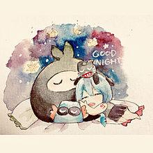 おやすみの画像(最俺に関連した画像)