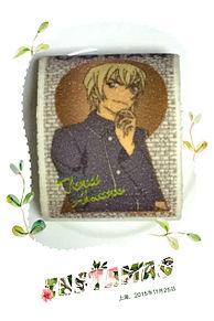 安室さん/ケーキの画像(プリ画像)