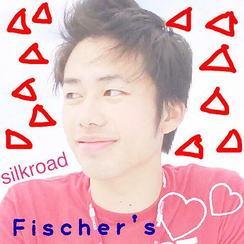 Fischer's シルクロード(♡)の画像(プリ画像)