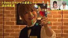 i☆Risニコ生クリスマススペシャルの画像(澁谷梓希に関連した画像)