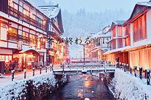 冬が終わる前に//清水翔太の画像(プリ画像)