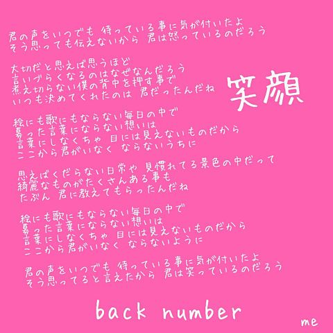 Back numberの画像 p1_14