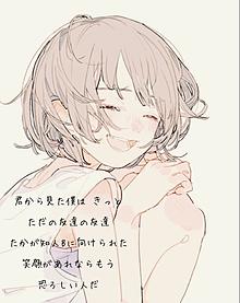 高嶺の花子さん/backnumber プリ画像