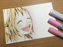 仁菜子ちゃんの画像(エッジに関連した画像)