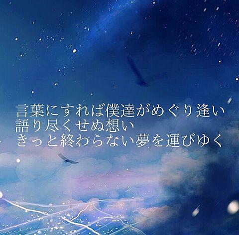 AAAさんリクエスト歌詞画!の画像(プリ画像)