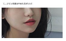 恋愛相談所🐰の画像(相談に関連した画像)