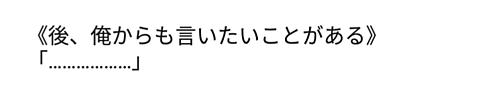 恋愛相談所🐰の画像 プリ画像