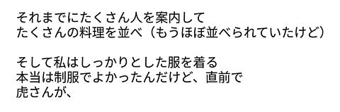 恋愛相談所🐰の画像(プリ画像)