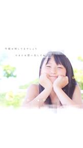 Riho Sayashiの画像(プリ画像)