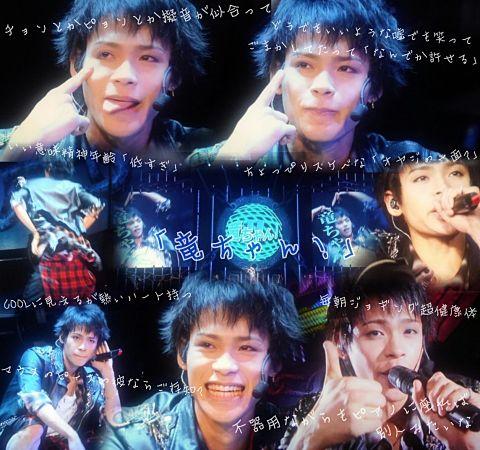 HappyBirthDay TatsuyaUeda!の画像(プリ画像)