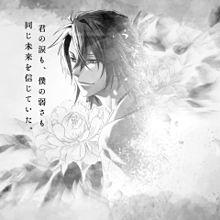 """"""" 未来 """"の画像(薄桜鬼に関連した画像)"""