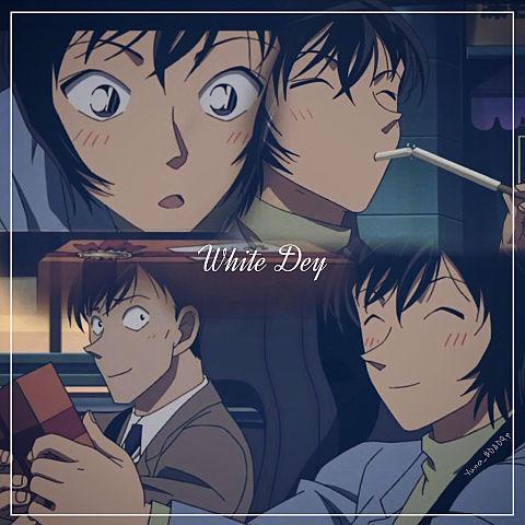 White Dayの画像 プリ画像