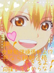 柊+柚々さんリクエスト!の画像(カコまぎに関連した画像)