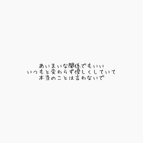 倖田來未ℓσνєの画像(プリ画像)